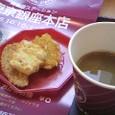 播磨屋カフェ