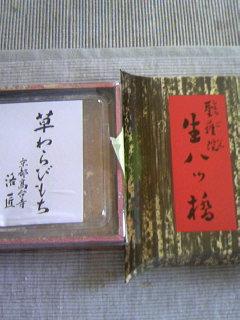 京都大好き