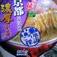カップ麺:コンビニ