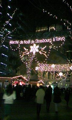 有楽町のクリスマス