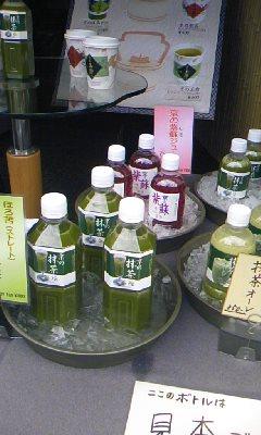 抹茶のペットボトル